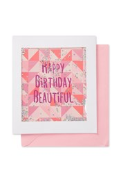 Neon Sheep Happy Birthday Beautiful Shimmy Shake Card